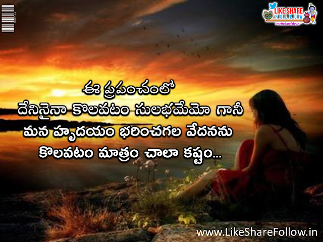 sad life quotes heart touching my life quotes