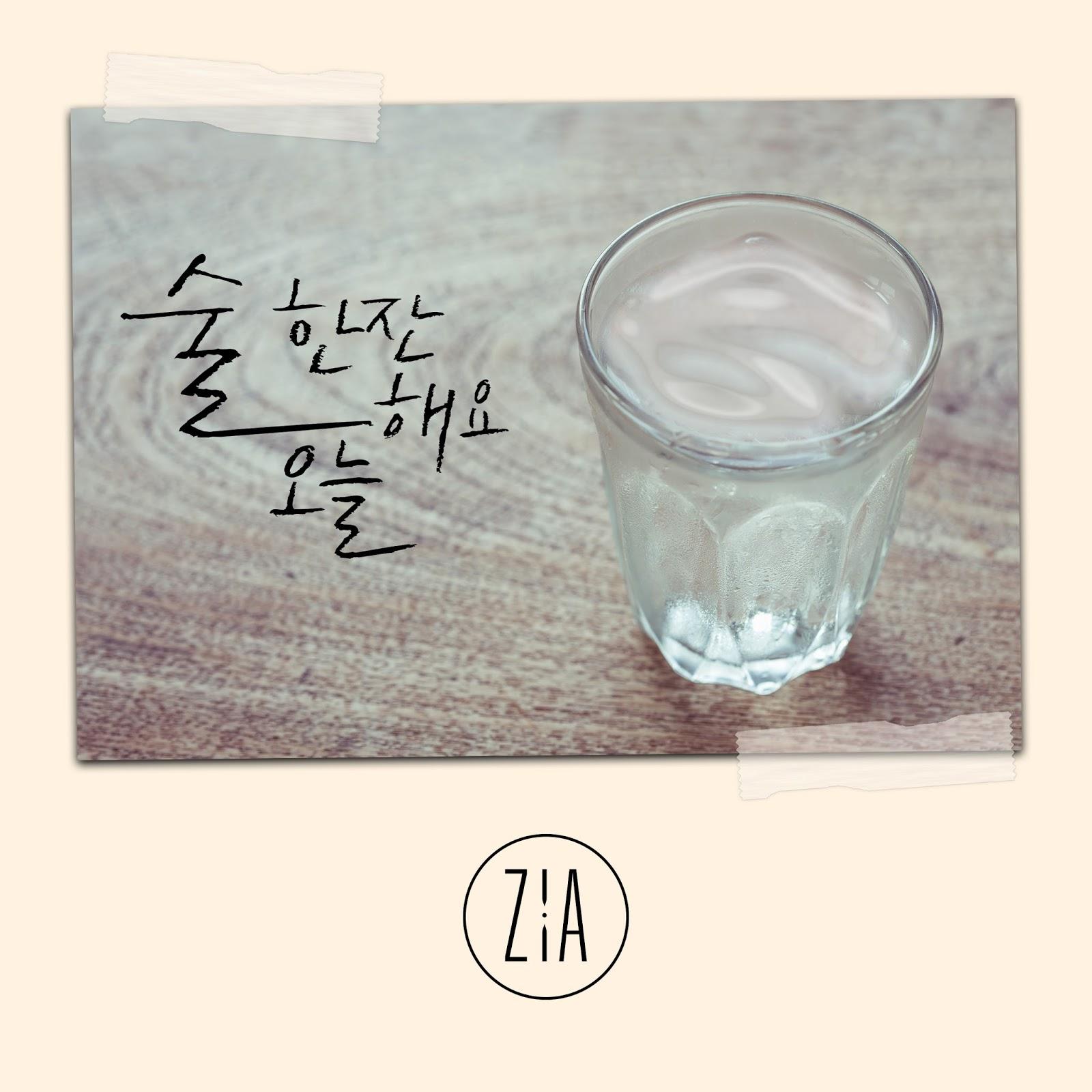 Download Lagu Zia Terbaru