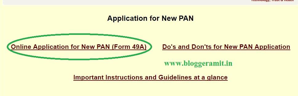 new pan card form pdf
