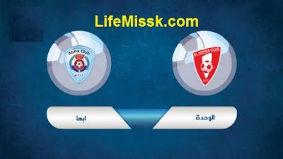 """++## ◀️ مباراة الوحدة وأبها """" كورة توداي"""" مباشر 15-3-2021  ==>> كورة HD  الوحدة وأبها الدوري السعودي"""