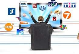 IPTV Ace Stream