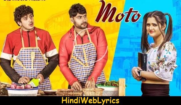 Moto Song Lyrics