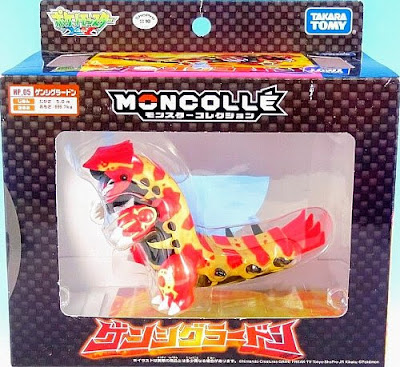 Primal Groudon figure Takara Tomy Monster Collection hyper size MONCOLLE HP series
