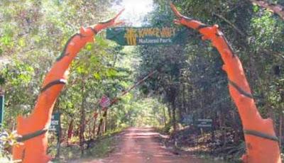ग. के सर्वाधिक सुंदर और मनोहारी नेशनल पार्क,कांगेर घाटी नेशनल पार्क