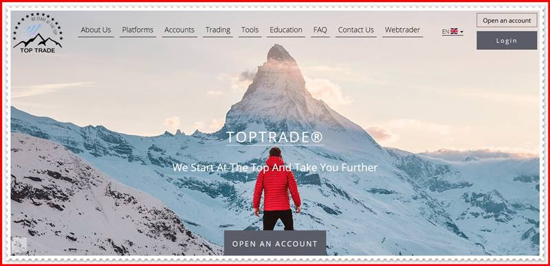 [Мошеннический сайт] toptrade.fm – Отзывы, развод? Компания TopTrade® мошенники!