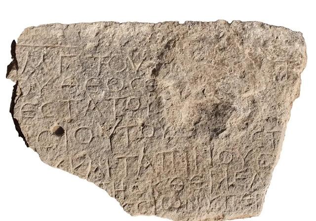 """Inscrição """"Cristo, filho de Maria"""" é desenterrada em Israel - Adamantina Notìcias"""