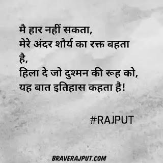 latest rajputana attitude status
