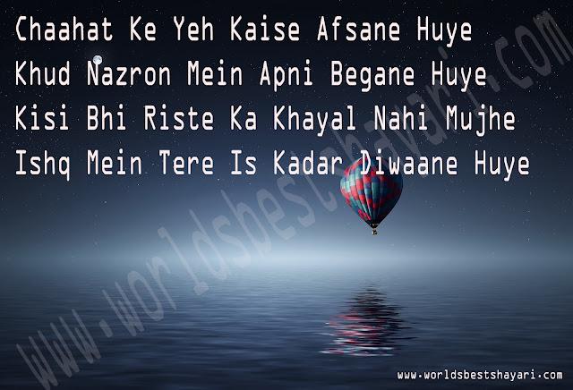 Chahat Sad Shayari
