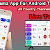 HD Streamz Latest App Live Tv App For Android Tv/Mobile 2019
