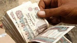 قرض بالبطاقة الشخصية فقط فى مصر 2021