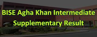Intermediate Supplementary Result 2020 BISE Agha Khan