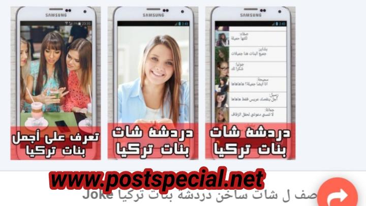 www.postspecial.net