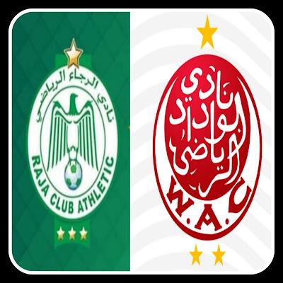 Le derby de Casablanca entre le Raja et wydad : Coupe arabe Mohammed VI 2019