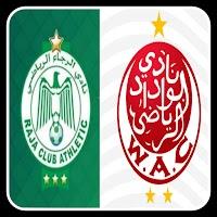 Le derby de Casablanca entre le Raja et wydad : Date, lieu et heure de la huitième de finale de la Coupe arabe Mohammed VI des clubs champions 2019-2020