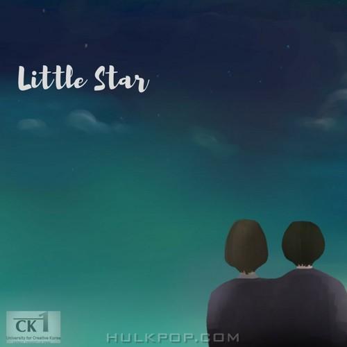Lee Hye Min – 작은 별 – Single