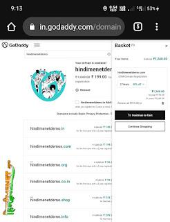 GoDaddy Se Domain Kaise Buy Kare