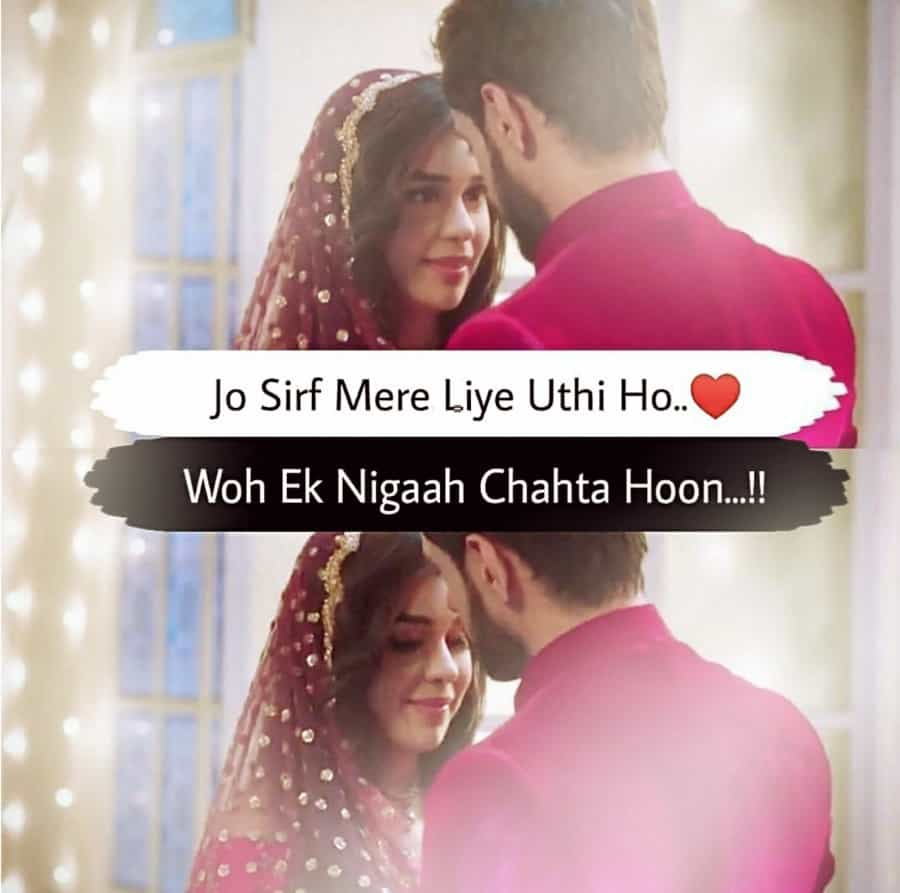 Mashaallah love couple images shayari dp