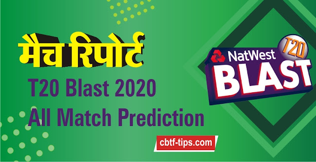 Who will win Today T20 Blast T20 27 Aug 2020 matches Cricfrog