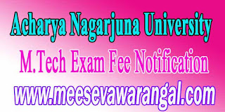 Acharya Nagarjuna University M.Tech Exam Notification