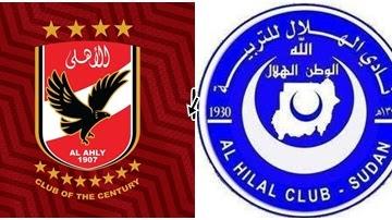 مشاهدة مباراة الاهلي والهلال بث مباشر بتاريخ 06 12 2019 دوري