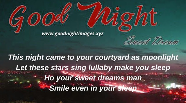 Good Night Wishes Images | goodnight message for friend