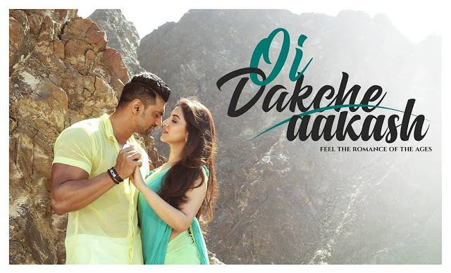 Oi Dakche Aakash Lyrics | Kidnap | Dev | Rukmini Maitra | Pawandeep | Jeet Gannguli | Raja Chanda