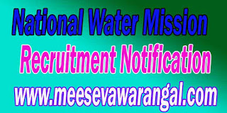 National Water Mission Recruitment Notification 2016 wrmin.nic.in