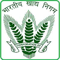 FCI Recruitment 2018 Apply Online 169 Watchmen (Gujarat) Vacancy
