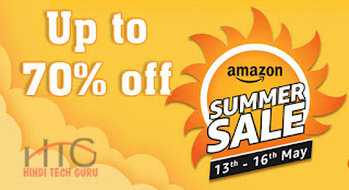 Online Amazon Summer Sale Ki Jankari