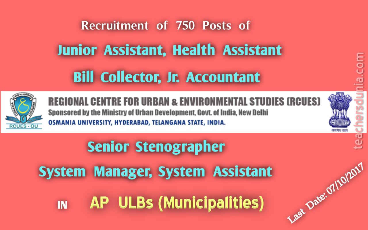 AP-Municipalities-ULB-750-Posts-Recruitment-Notification
