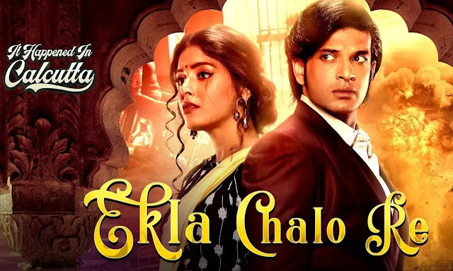 Ekla Chalo Re Song Lyrics - It Happened In Culcutta