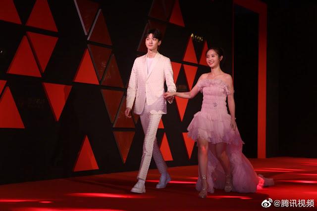 Lin Yi Xing Fei Tencent event