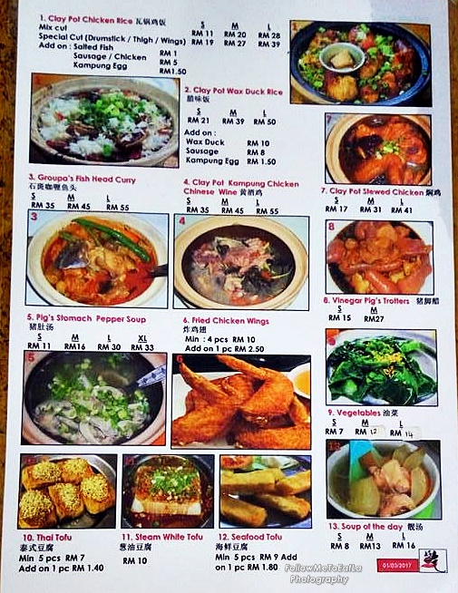 Huen Kee Simple Menu