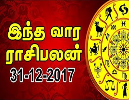 Weekly Horoscope Tamil 31-12-2017 IBC Tamil