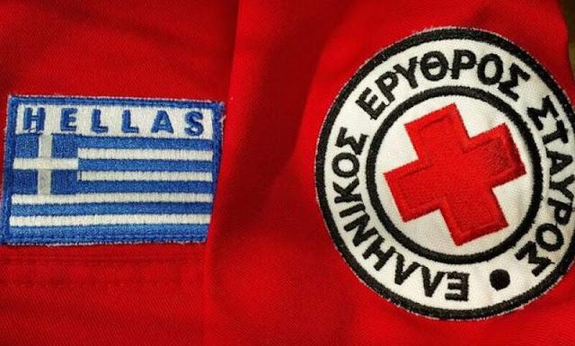 Δράση του Ελληνικού Ερυθρού Σταυρού που απευθύνεται σε επαγγελματικούς συλλόγους του Ναυπλίου