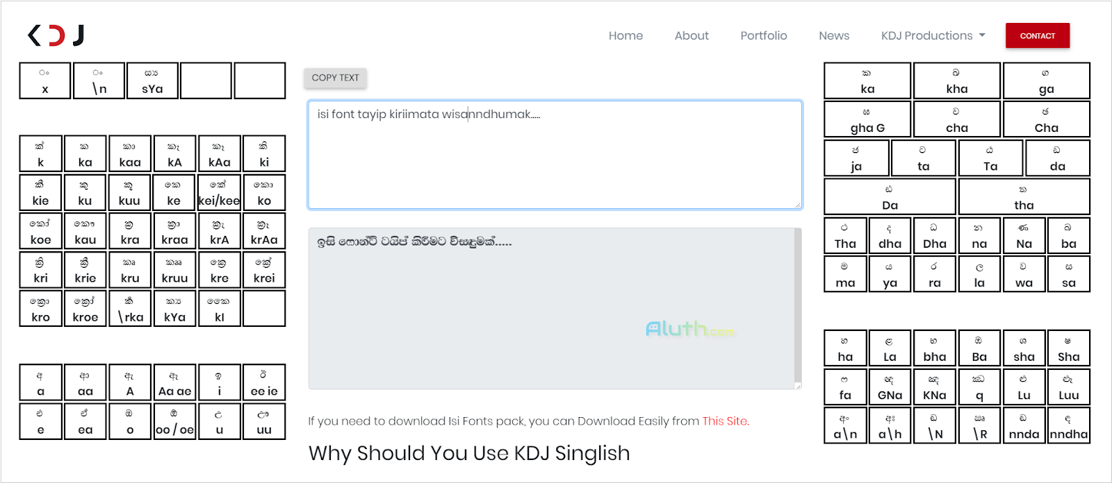 Download Aluth.com | Software Review, Download, Tech News