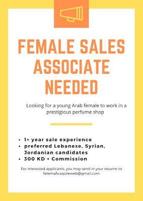Female sales associate needed looking for a young Arab female to work in a prestigious perfume shop