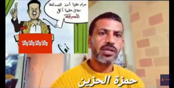 عبد اللطيف وهبي /تارودانت الشمالية على باب الله الكريم