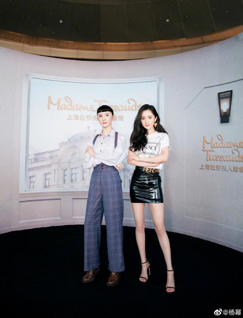 Yang Mi The Great Craftsman wax