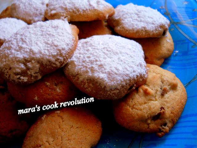 Μπισκότα με φιστίκια Αιγίνης