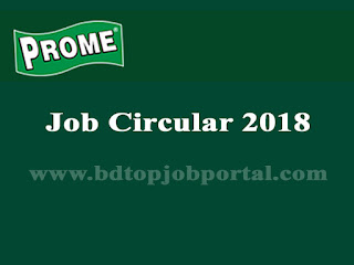 Prome Agro Foods Limited Job Circular 2018