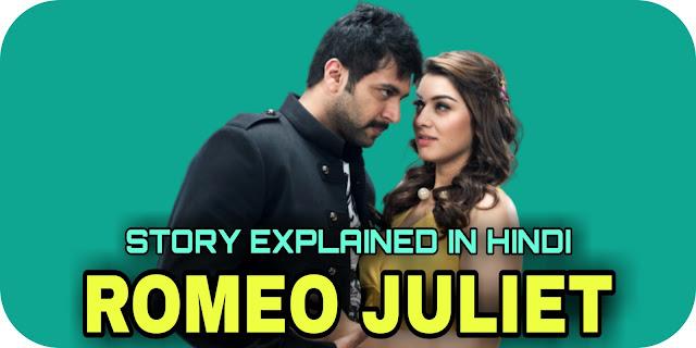 Romeo Juliet (2015) Tamil Full Movie Story Explained In Hindi