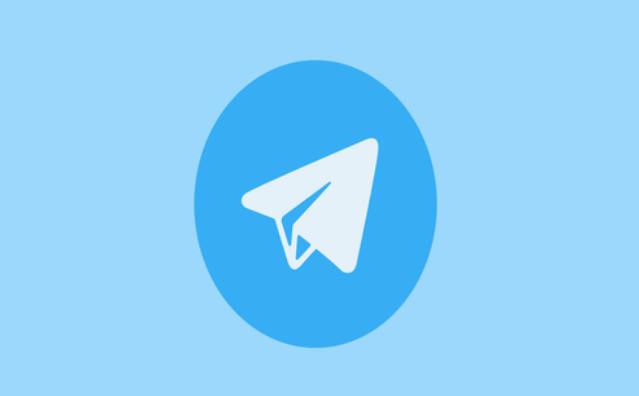 taroudantpress.ma:Telegram lance une nouvelle fonctionnalité