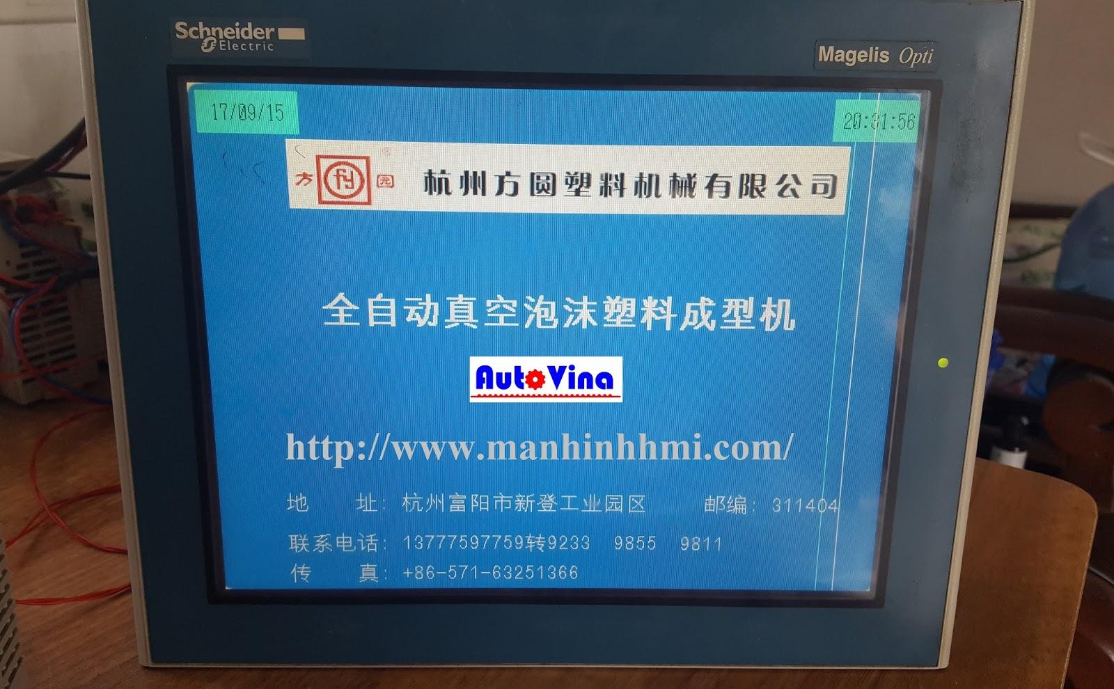 Sủa màn hình HMI Schneider 10.4 inch XBT OT5320 lỗi LCD bị sọc kẻ, hiển thị mờ