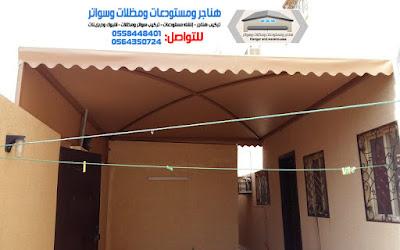 مظلات المملكة الرياض 2021 2030