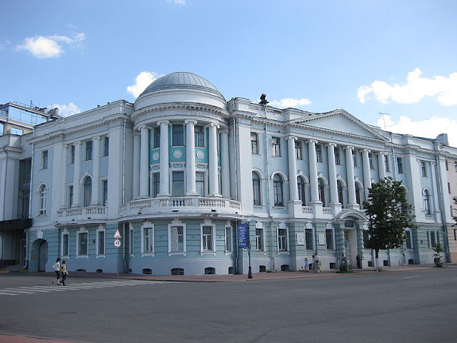 MBBS Fee of Nizhny Novgorod State Medical University