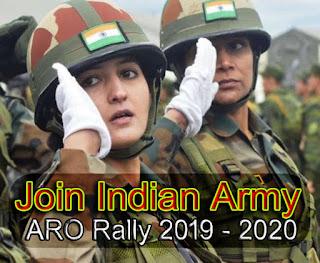 10+2 Jobs, 10th Pass, Army Rally Katihar, ARO Katihar Rally 2019, Defence Jobs, Indian Army Rally 2020, Join Indian Army, Latest Job, इंडियन आर्मी,