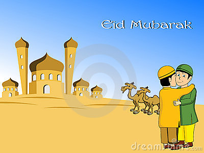 cliparts of eid 2016