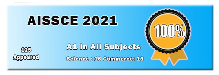 AISSCE 2021 - KV Kanjikode Secures 100% Pass