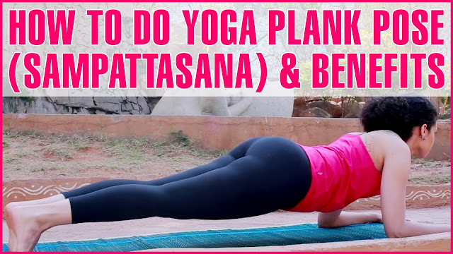 yoga-pose-to-get-flat-belly